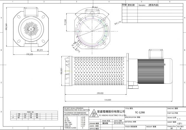 TC-1290 1HP Coolant pump, 290mm (11.4