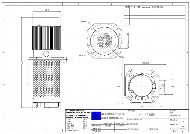 TC-4155 1/4HP Machinery Coolant pump  immersion 155mm (6