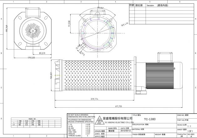 TC-1380 1HP Coolant pump, 380mm (15