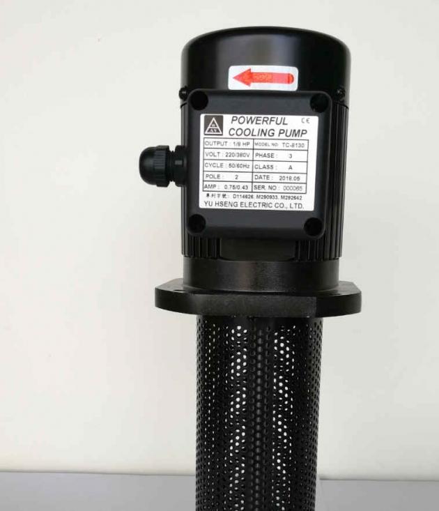 TC-8130 1/8HP Coolant pump 130mm (5